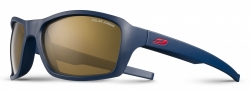 Очки Julbo Extend 2.0 Polarized 3 Junior J4959212