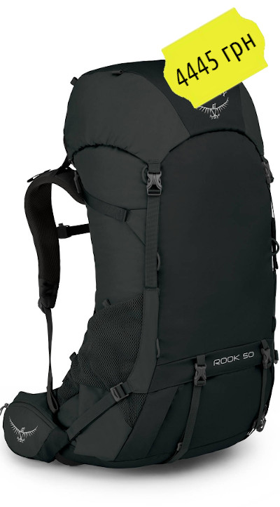 Osprey Rook 50 5071
