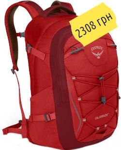 Купить Osprey Quasar 28 5472
