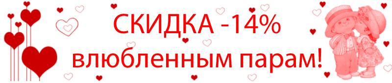 Love14_2