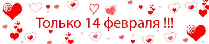 Love14_1