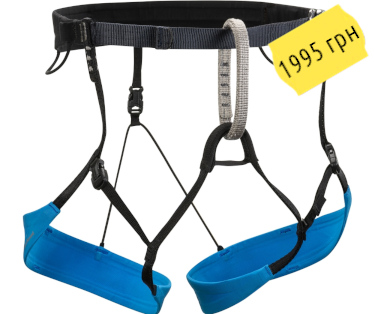 Black Diamond Couloir Harness BD651084