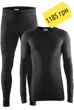 Craft Baselayer Seamless Zone Set M 1905330