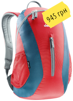 Deuter City Light 80154
