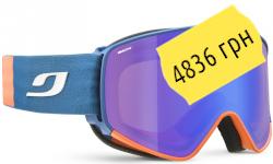 Купить Julbo Cyrius 75934129
