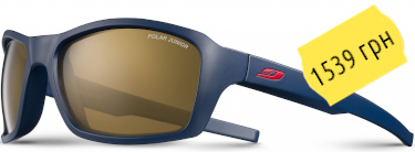 Julbo Extend 2.0 Polarized 3 Junior J4959212