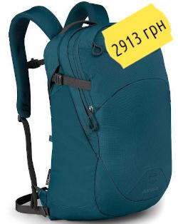 Купить Osprey Aphelia 5026