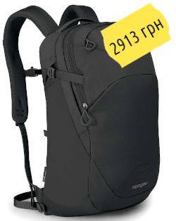 Купить Osprey Apogee 5025
