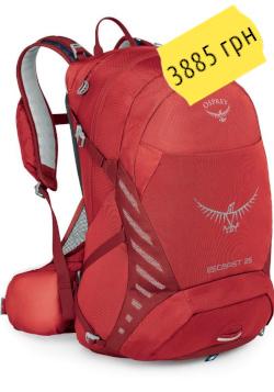 Osprey Escapist 25 5112
