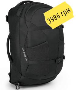 Osprey Farpoint 40L 5503