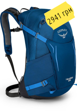 Osprey Hikelite 26 5192