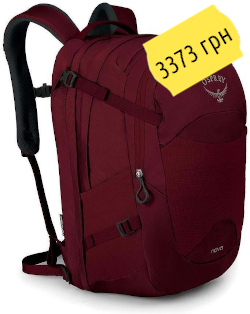 Купить Osprey Nova 5024