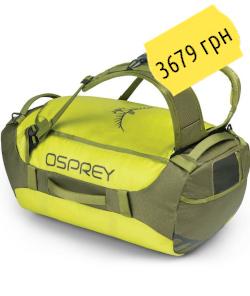 Купить Osprey Transporter 40L 5417