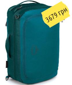 Купить Osprey Transporter Global Carry-On 36 5419