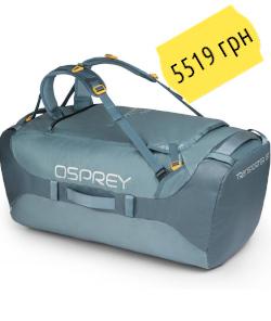 Купить Osprey Transporter 130L 5414