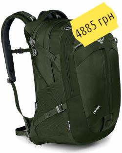 Osprey Tropos 32 5311