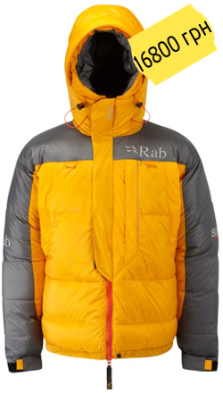 Rab Expedition 8000 Jacket QED-21