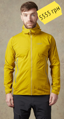 Rab Kinetic Plus Jacket QFT-85