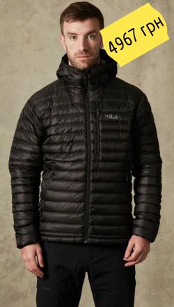 Rab Microlight Alpine Jacket QDA-90