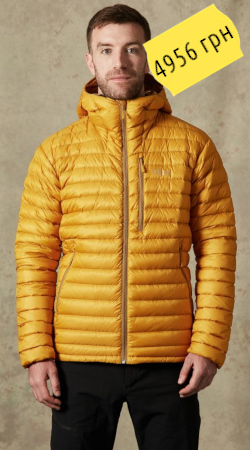 Rab Microlight Alpine Jacket QDA-90