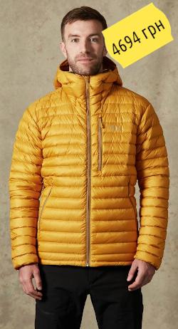 Купить Rab Microlight Alpine Jacket QDA-90