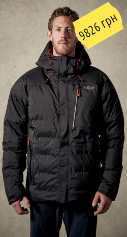 Rab Resolution Jacket QDN-60