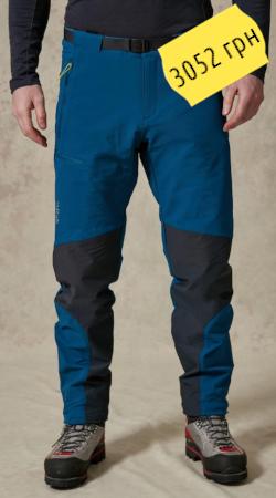 Rab Spire Pants QFT-73