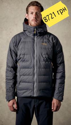 Rab Valiance Jacket QDN-62