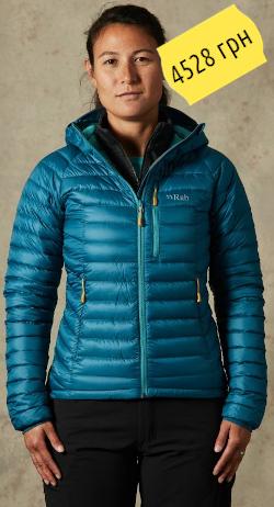 Купить Rab Women's Microlight Alpine Jacket QDA-92
