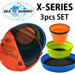 Sea to Summit X-Set 3 pc