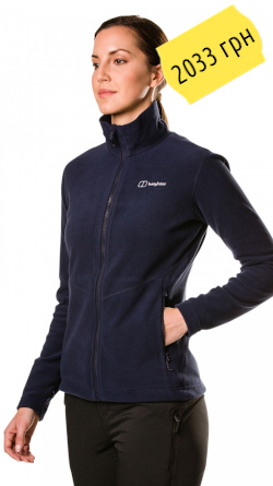 Купить Berghaus Wm's Prism Micro Polartec Interactive Jacket