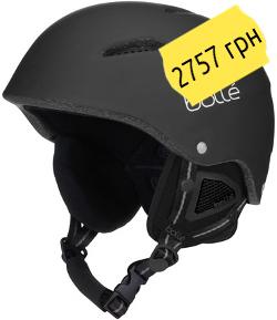 Bolle B-Style 31752